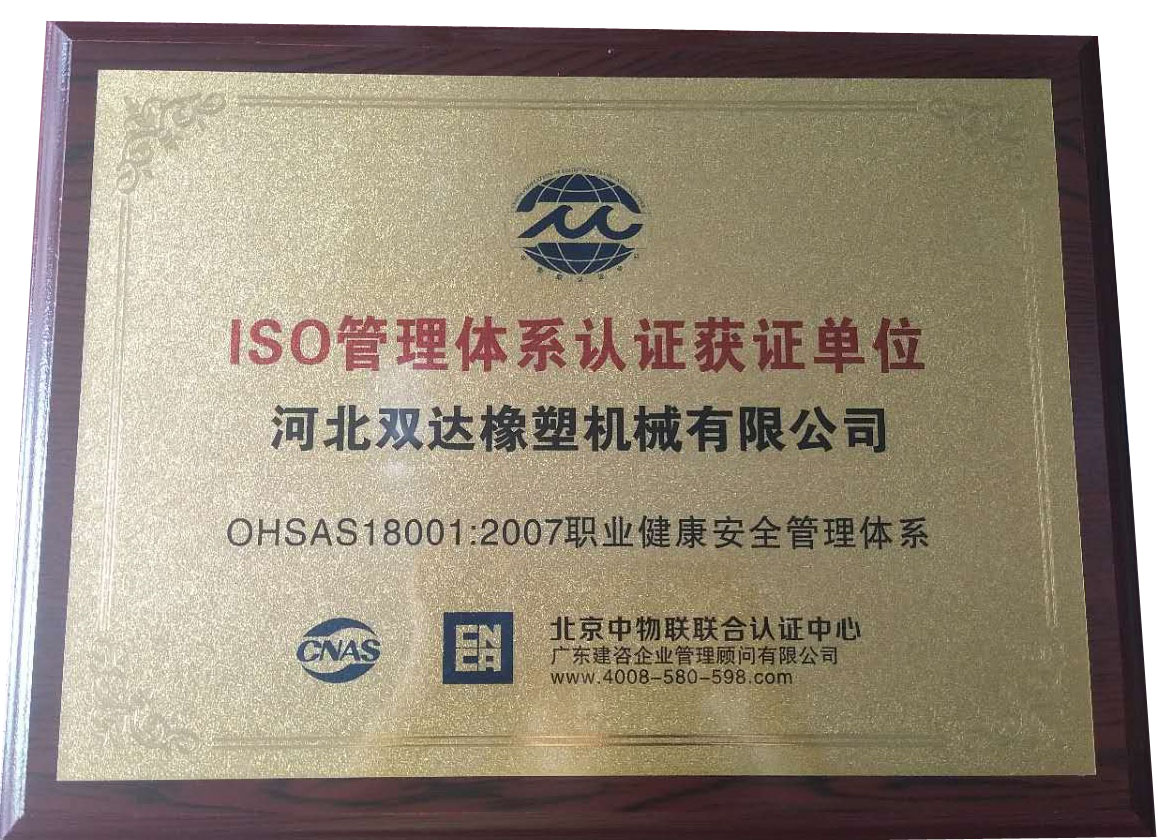 18001 occupational health management system